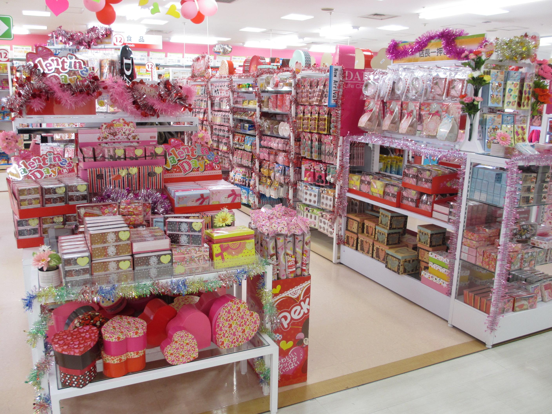 【2016人気商品あり】100円ショップの人気・おすすめアイテムを紹介のサムネイル画像